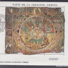Sellos: ESPAÑA 2591 LOTE DE 10 HB PRIMER DIA GERONA, TAPIZ DE LA CREACION. Lote 115886574