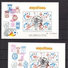 Sellos: ESPAÑA 2664/5 LOTE DE 10 HB(2) PRIMER DIA SEVILLA, COPA MUNDIAL DE FUTBOL, ESPAÑA 82. Lote 101751127