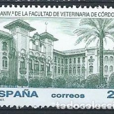 Sellos: ESPAÑA,FACULTAD DE VETERINARIA DE CÓRDOBA,1997,EDIFIL 3518,NUEVOS,MNH**. Lote 244474325