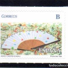 Sellos: ESPAÑA, SELLO DEL AÑO 2009.- ABANICO Y MANTÓN DE MANILA. Lote 102265351
