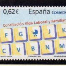 Sellos: ESPAÑA, SELLOS DEL AÑO 2009.- VALORES CIVICOS ESCOLARES. Lote 102265783
