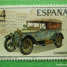 Sellos: SELLO - ESPAÑA - CORREOS - AUTOMÓVILES ANTIGUOS ESPAÑOLES 1977 - EDIFIL 2410 - HISPANO SUIZA 1916. Lote 102401131
