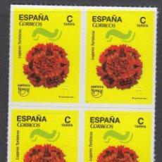 Sellos: ESPAÑA 2017 B-4 UPAEP SITIOS TURISTICOS. Lote 102444155