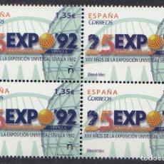 Sellos: ESPAÑA 2017 B-4 XXV AÑOS DE LA EXPOSICIÓN UNIVERSAL SEVILLA 1992 . Lote 102446179