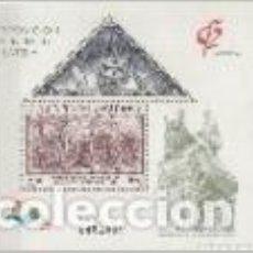 Sellos: EDIFIL 3195 NUEVO Y USADO. HB EXPOSICIÓN MUNDIAL DE FILATELIA GRANADA'92. (2 HOJITAS). Lote 102622559