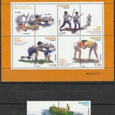 Sellos: ESPAÑA. 2008. SERIE. JUEGOS Y DEPORTES TRADICIONALES. SELLO + VIÑETA Y HOJA BLOQUE. **.MNH. Lote 102689055