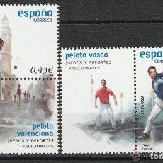 Sellos: ESPAÑA. 2008. SERIE. JUEGOS Y DEPORTES TRADICIONALES 2 SELLOS + 2 VIÑETAS **.MNH. Lote 102689219