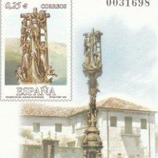 Sellos: 2002.PRUEBA OFICIAL Nº 79. ARTE ESPAÑOL. CRUCEIRO DE HIO ( CANGAS DE MORRAZO ) .**,MNH. Lote 102733595