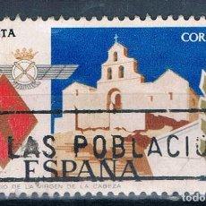 Sellos: ESPAÑA SERIE EDIFIL 2265 USADO. Lote 102746371