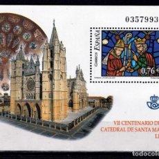 Sellos: 2003 .VIDRIERAS DE LA CATEDRAL DE SANTA MARIA DE LEÓN, HB**MNH. Lote 102910995