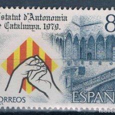 Sellos: ESPAÑA SERIE EDIFIL 2546 USADA. Lote 102975847