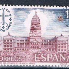 Sellos: ESPAÑA SERIE EDIFIL 2632 USADA. Lote 102976191
