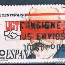 Sellos: ESPAÑA SERIE EDIFIL 2948 USADA. Lote 102977147