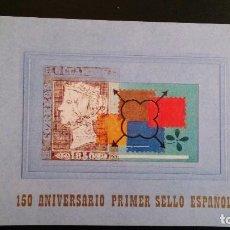 Sellos: AÑO 2000 -EDIFIL 3711A/3711G Y PRUEBA 71A - MNH** - NUEVAS - CARPETA 150 ANIVERSARIO.(6 IMAGENES).. Lote 163804684