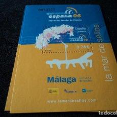 Sellos: ESPAÑA 2006. EXPOSICION MUNDIAL DE MALAGA. EDIFIL Nº 4241. Lote 103149843