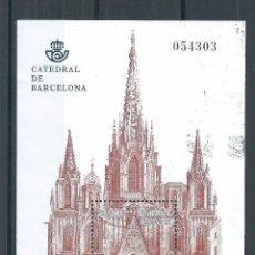 Sellos: R25/ ESPAÑA EDIFIL 4747, 2012, USADOS, CATEDRALES. Lote 103159979