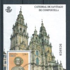 Sellos: R25/ ESPAÑA EDIFIL 4729, 2012, USADOS, CATEDRALES. Lote 103160183