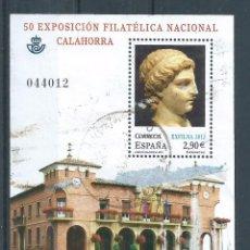 Sellos: R25/ ESPAÑA EDIFIL 4746, 2012, USADOS, EXFILNA 2012. Lote 103160371