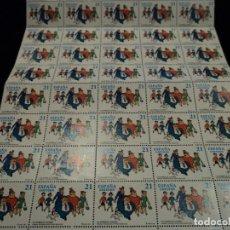 Sellos: PLIEGO DE 50 SELLOS. 3486 PERSONAJES DE TEBEO: LA FAMILIA ULISES DE MARINO BENEJAM, 1997. Lote 103161283