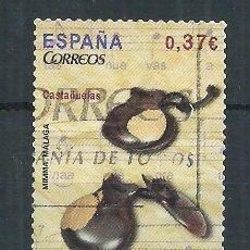 Sellos: R25/ ESPAÑA 2013, USADOS, INSTRUMENTOS MUSICALES. Lote 103179215