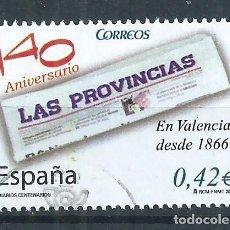 Sellos: R25/ ESPAÑA EDIFIL 4309, USADOS, 2007, DIARIOS CENTENARIOS. Lote 103179675