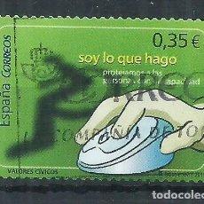 Sellos: R25/ ESPAÑA EDIFIL 4640, USADO, 2011, VALORES CIVICOS. Lote 103180903