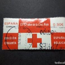 Sellos: SELLO ESPAÑA AÑO 2013 - CRUZ ROJA. Lote 103227083