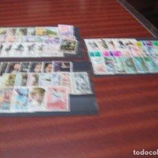 Sellos: AÑO 1977 COMPLETO, SIN EL MINIPLIEGO, USADOS. Lote 103313347