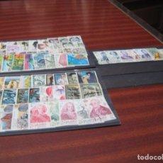 Stamps - Año 1978 completo, usados - 103313467