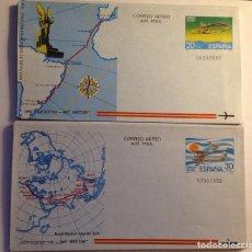 Sellos: SELLOS DE ESPAÑA 1981 - AEROGRAMAS VUELOS ESPAÑOLES. Lote 103331991