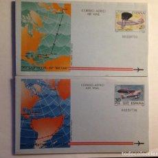Sellos: SELLOS DE ESPAÑA 1982 - AEROGRAMAS VUELOS ESPAÑOLES. Lote 103333035