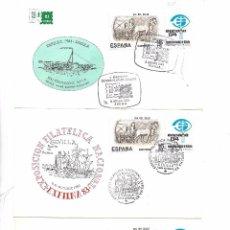 Sellos: ESPAÑA, TRES SOBRES CON SELLOS Y DIFERENTES MATASELLOS DE LA EXFILA 83 SEVILLA. Lote 103505271