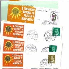Sellos: ESPAÑA. CONJUNTO DE SIBRES Y HOJAS RE CUERDOS DE MARBELLA. Lote 103516367