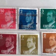 Sellos: ESPAÑA 1976, 6 SELLOS USADOS, REY JUAN CARLOS I SERIE COMPLETA . Lote 103520747