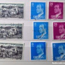 Sellos: ESPAÑA 1977, 9 SELLOS USADOS . Lote 103522775