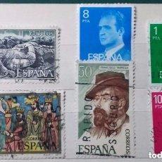 Sellos: ESPAÑA 1977, 6 SELLOS USADOS DIFERENTES . Lote 103522891