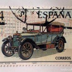 Sellos: ESPAÑA 1977, 1 SELLO USADO . Lote 103523267