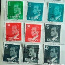 Sellos: ESPAÑA 1984, 9 SELLOS SERIE BÁSICA JUAN CARLOS I, USADOS . Lote 103524123