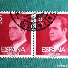 Sellos: ESPAÑA 1984, 2 SELLOS SERIE BÁSICA JUAN CARLOS I, 5 PTS USADO . Lote 103524491