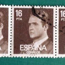 Sellos: ESPAÑA 1984, 3 SELLOS SERIE BÁSICA JUAN CARLOS I, 16 PTS USADO . Lote 103524551