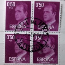 Sellos: ESPAÑA 1977,BLOQUE DE 4 SELLOS USADOS REY JUAN CARLOS I, 0,50 PTS . Lote 103524859