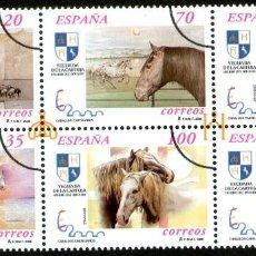 Sellos: VARIOS SELLOS MUESTRA DE LA EXPOSICION MUNDIAL DE FILATELIA ESPAÑA 2.000. Lote 103665679