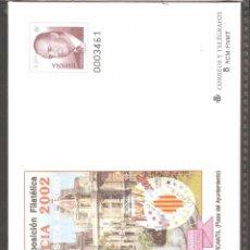 Sellos: SOBRES FERIA Y EXPO FILATELICA 2002.. Lote 103720999