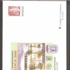 Sellos: SOBRES FERIA Y EXPO FILATELICA 2000.. Lote 103721787