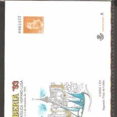 Sellos: SOBRES PHILAIBERIA 93,XII CERTAMEN FILATELICO IBEROAMERICANO.. Lote 103730075
