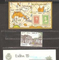 Sellos: ESPAÑA, 1985, EXFILNA 85,1 HOJITAS Y SELLO CONMEMORATIVO.CAT.EDI.2814,ES SH 2814,Y CUBA BF 91. Lote 103733719