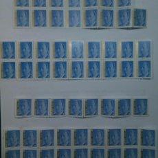 Sellos: 59 SELLOS REY JUAN CARLOS I MNH 1994/95 EDIFIL SERIE BASICA 3380A. Lote 103746043