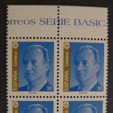 Sellos: ESPAÑA 1995 - REY JUAN CARLOS I - 30 PTAS - BLOQUE DE 4 - EDIFIL 3380 - NUEVO SIN SEÑAL DE FIJASELLO. Lote 103804515