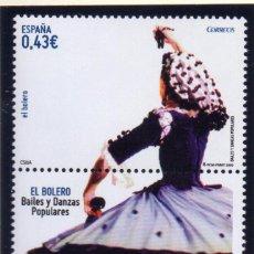 Sellos: ESPAÑA, SELLOS DEL AÑO 2009.- BAILES Y DANZAS POPULARES. Lote 103855091
