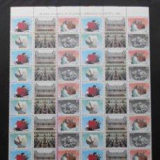 Sellos: HOJA MINERALES, ESPAÑA 1994, EDIFIL 3283 AL 3286 (**). Lote 103903767